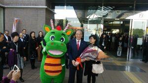 藤縄市長の退任式が行われました。